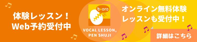 b-oro lesson